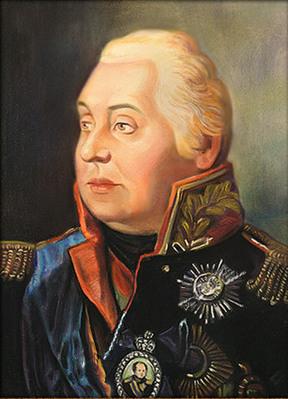1812_Kutuzov
