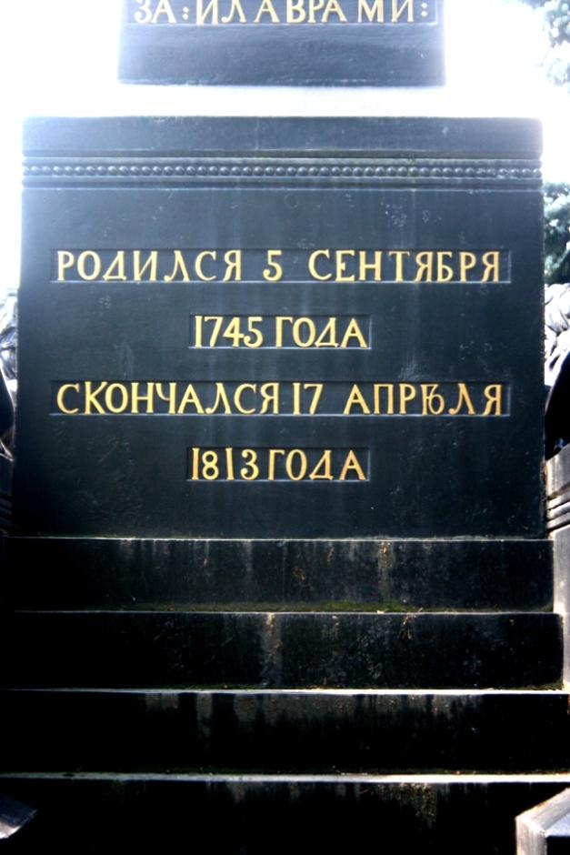dolnyslask2013-1-133-kopia